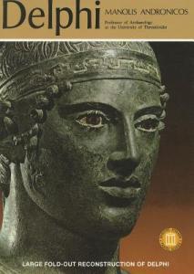 Cover of Delphi guide