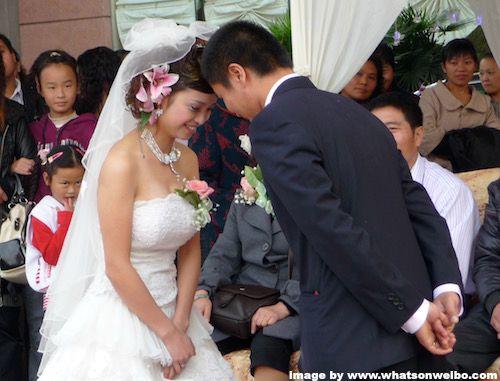 weddingweibo
