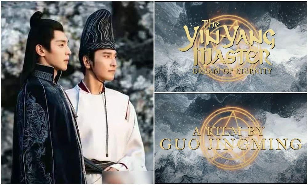 guo jingming s the yin yang master