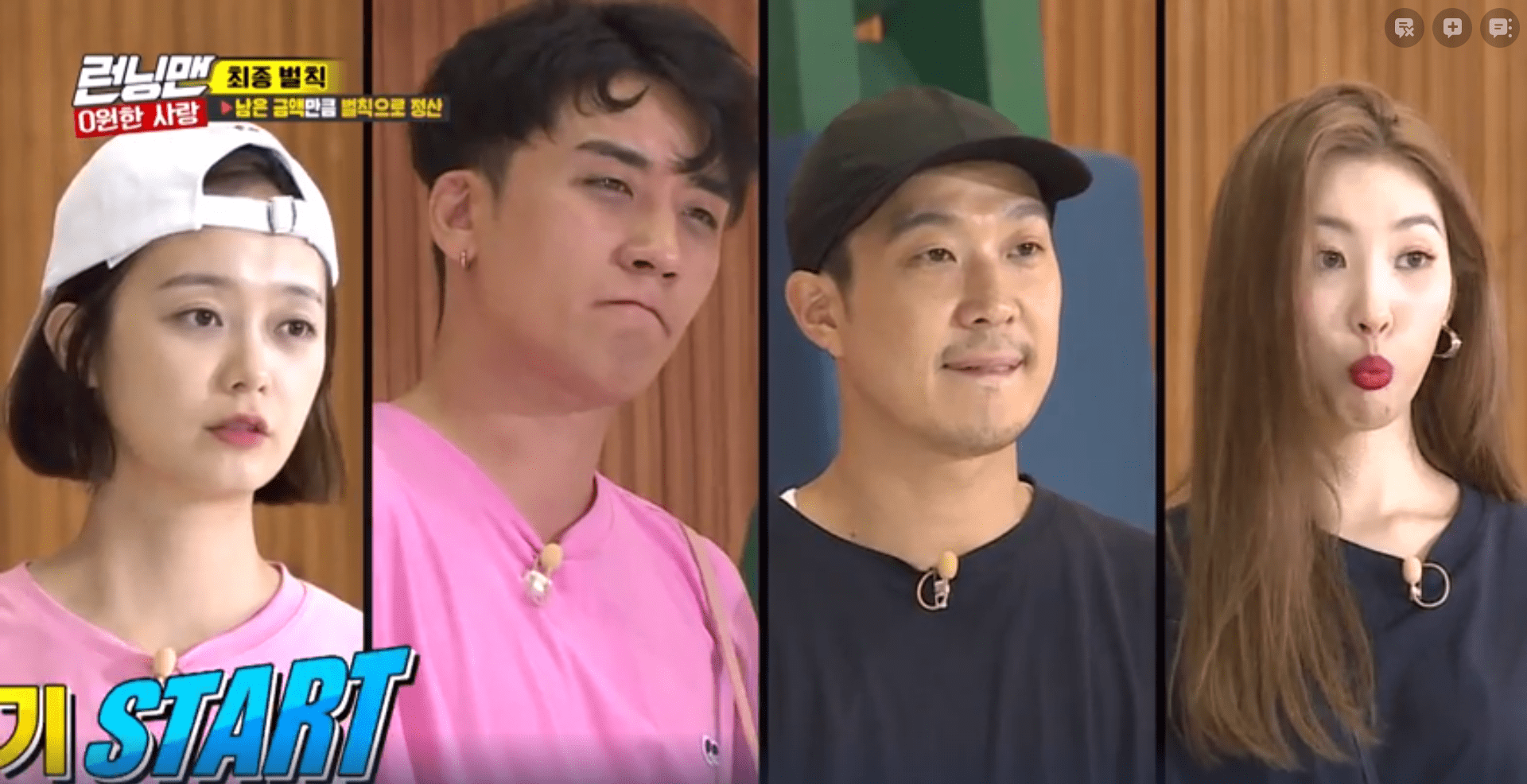 Dramabeans running Man Attains High Ratings With Hilarious Starstudded Episode What The Kpop Running Man