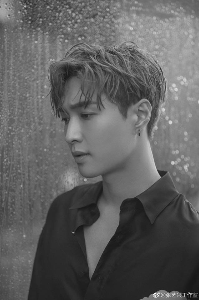 LISTEN: EXO's Lay Drops Smooth Pre-Release Track