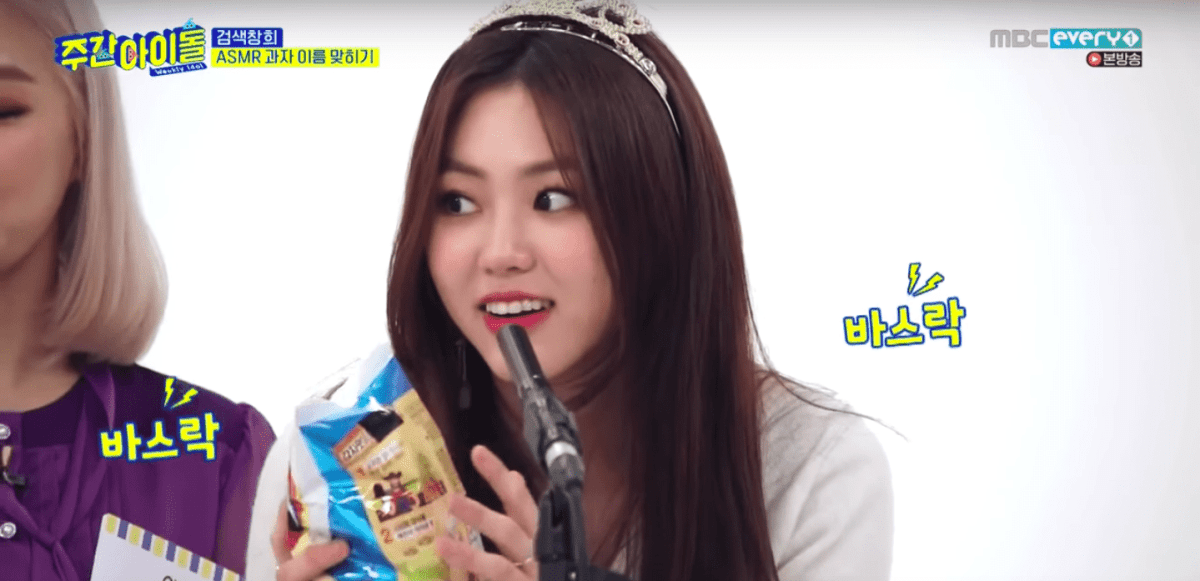 WATCH: CLC Tries Out ASMR On New Episode Of