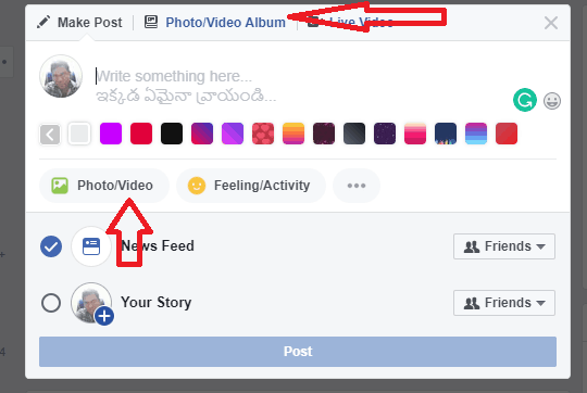 How To Post A Video On Facebook? Upload Photos to Facebook 2