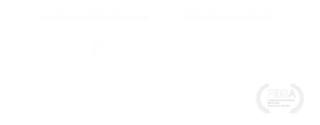 WWLU festival laurels + awards