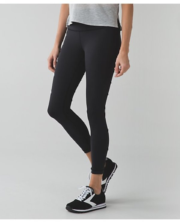 High Times Pant - Lululemon Pants considered by the Duchess of Cambridge, former Kate Middleton