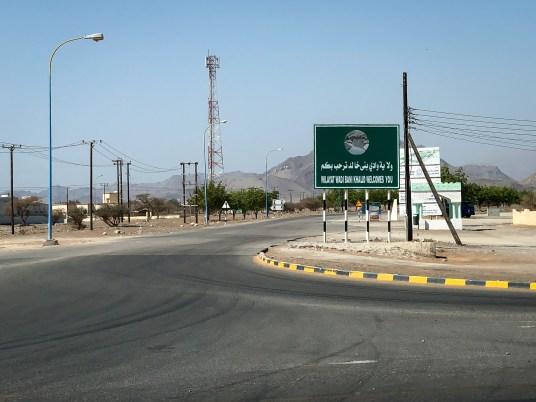 Wadis in Oman-5227