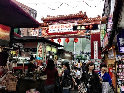 entrance to Raohe night market