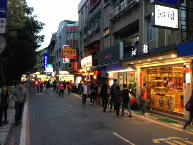 Yongkang St Taipei