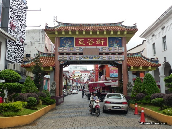 kuching attraction place Harmony Arch Chinatown