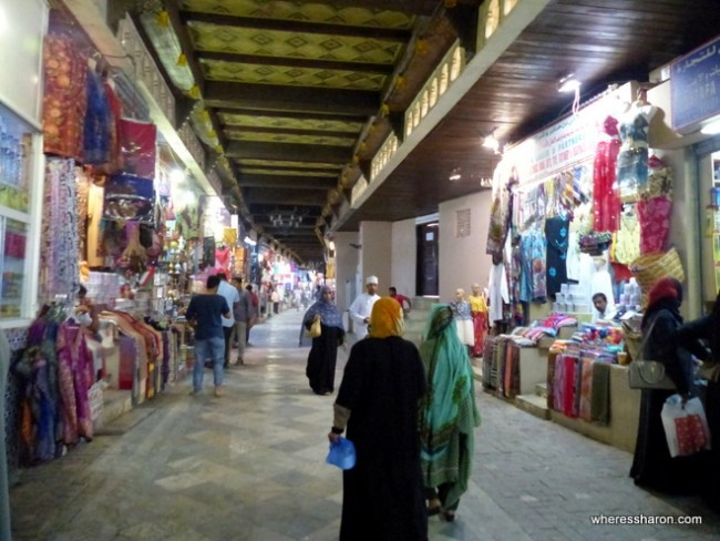 Mutrah Souq muscat what to see