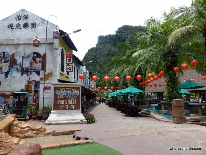 Ipoh Street at Lost World of Tambun