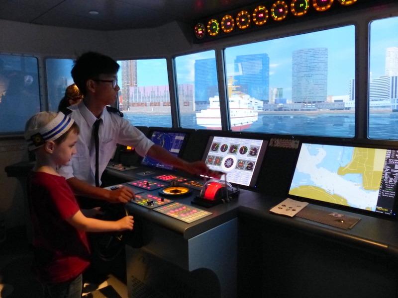 KM Koo Ship Bridge Simulator at Maritime Museum