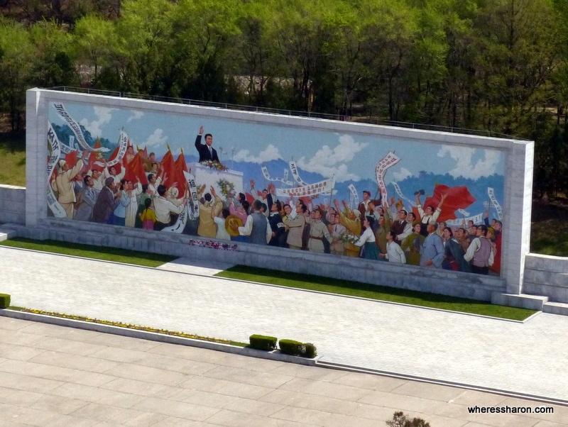 North Korean propoganda