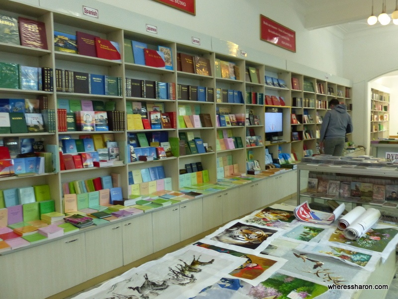Foreign Language Bookshop Pyongyang