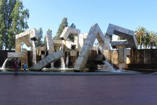 Fountain at Embarcadero Center San Francisco