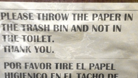 Do not throw toilet paper in toilet, sign in Cusco