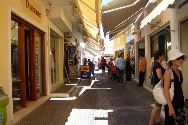 Fira Santorini Street