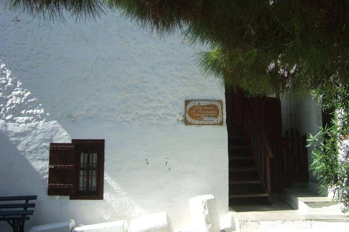 Papadiamantis House Skiathos