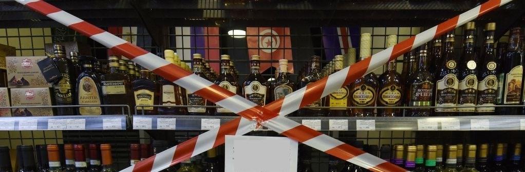 Alcohol Sales Ban on supermarket shelves