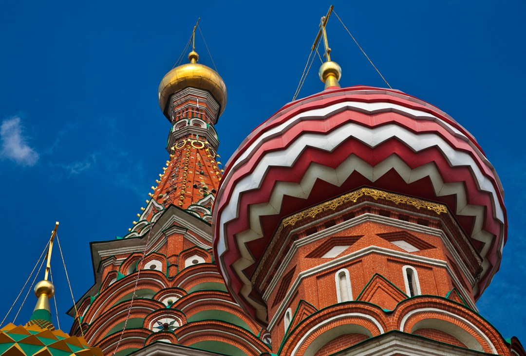 Colours, Red Square