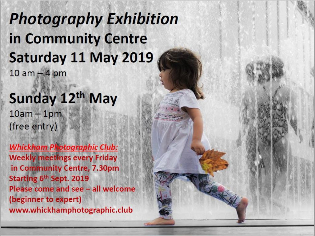 Annual Exhibition 2019