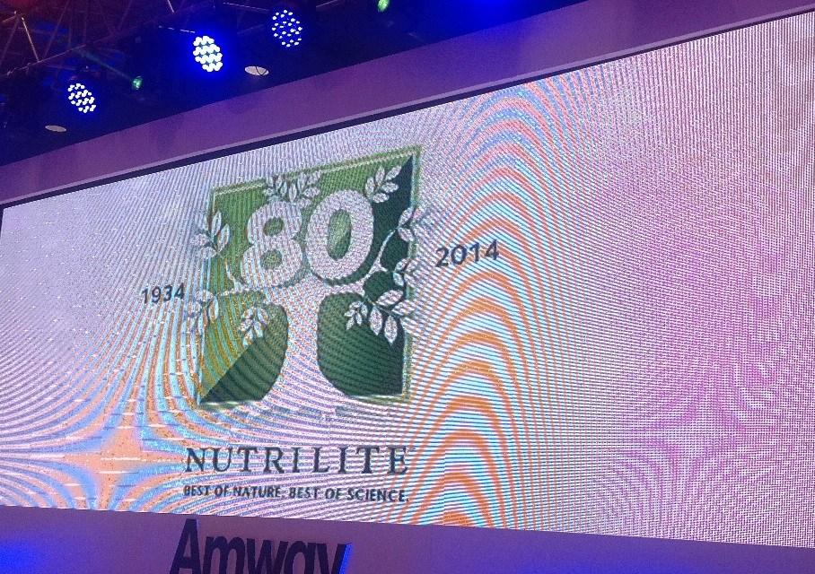 Nutrilite celebrates 80th anniversary