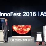 LG InnoFest 2016: LG as Asia's Innovation Leader