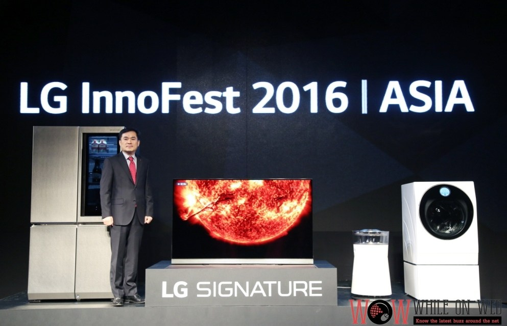 LG InnoFest 2016: LG as Asia's Innovation Leader