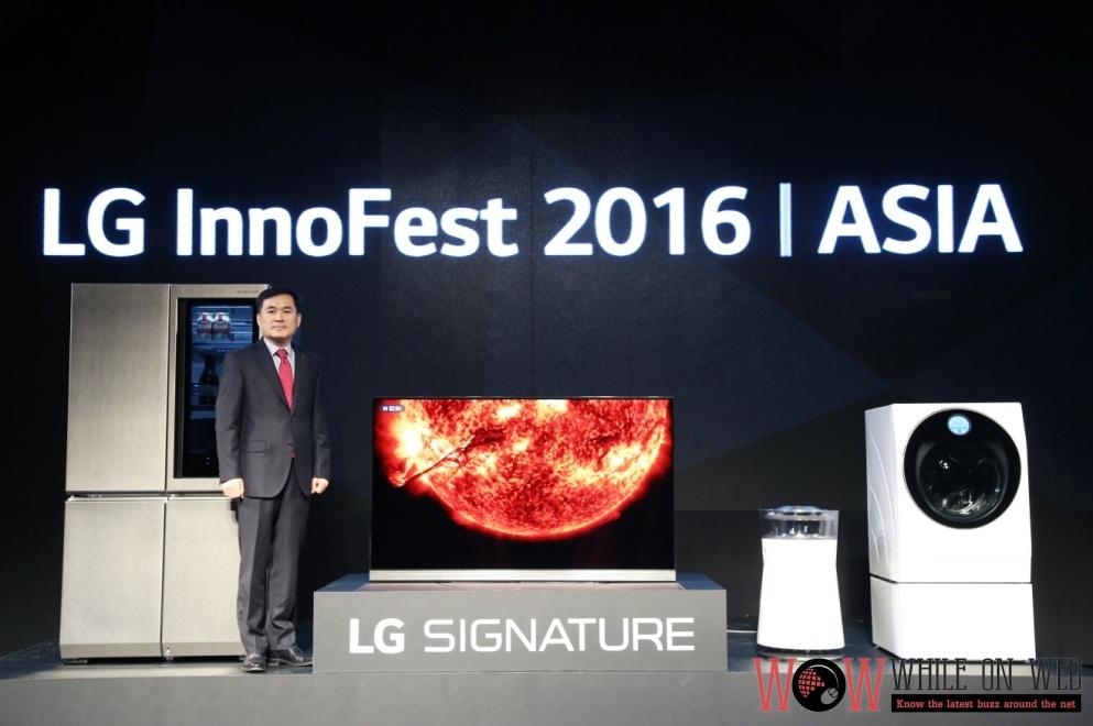 LG Innofest 2016