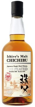 chichibu-peated-bottle
