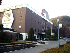 an image of Suntory's Yamazaki distillery. It is a nondescript brick buildinng