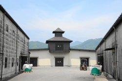 Chichibu Distillery
