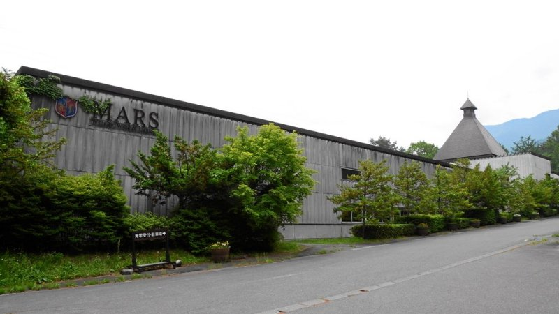 Shinshu Mars Distillery