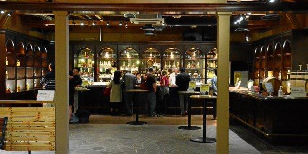 Die Bar im Museum bei Yoichi