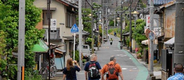 Das Dorf Yamazaki