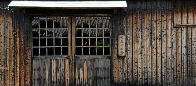 Gebäude bei White Oak