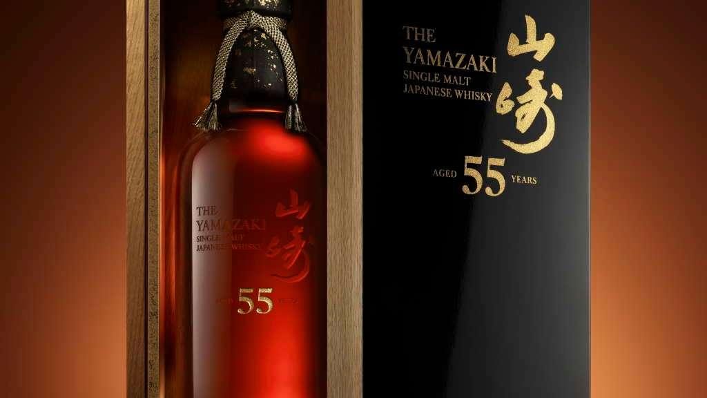 Yamazaki 55 Years Old Box