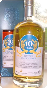 islay-malt-7-years-old-10th-anniversary-win