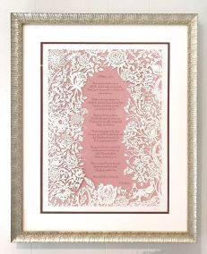 Mother's Love - framed papercut on wall