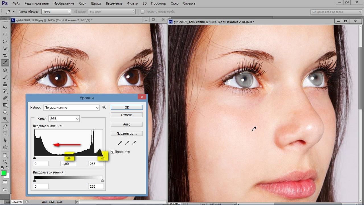 Photoshopで目の色を変える