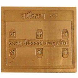 Vashikaran Yantra