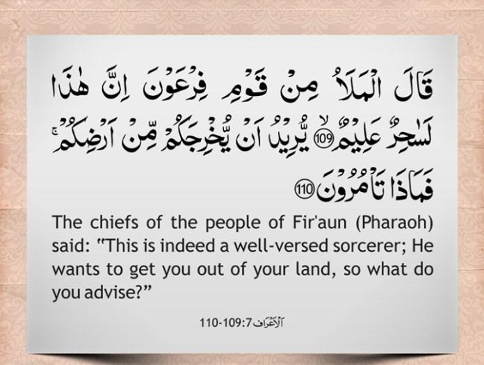 verse related to pharoah in Quran