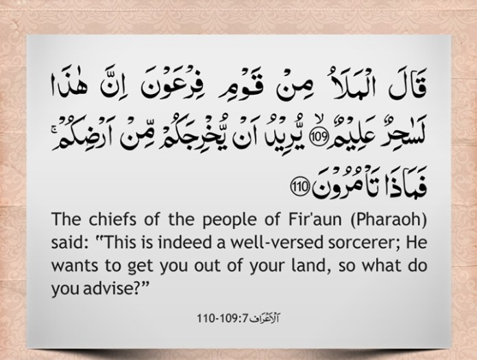verse related to pharoah in Quran