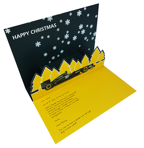 Custom Printed 3D Pop Up Cards Such As The Parallelogram