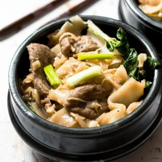 Healthy Beef Chow Fun Recipe