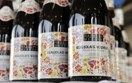 Beaujolais Nouveau Day Prize Pack Giveaway