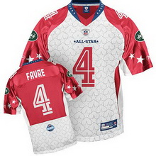 nfl patriots jerseys cheap