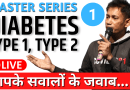 Dr Biswaroop Roy Diabetes Reversal Diabetes Type 1 Type 2 Diet Hypertension Diet Dr BRC DIP Diet Video WholesomeTales - Wholesome Lifestyle - Master Series Session 1
