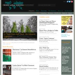 WWB website thumb