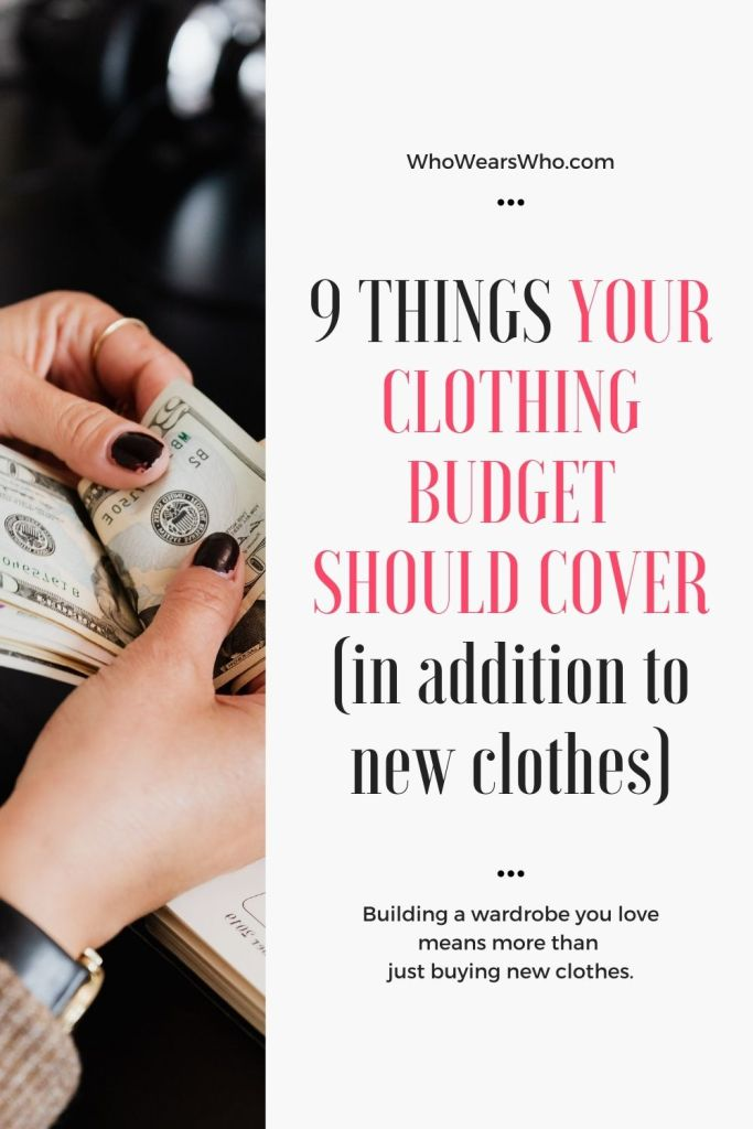 9 Things Your Clothing Budget Should Cover blog graphic